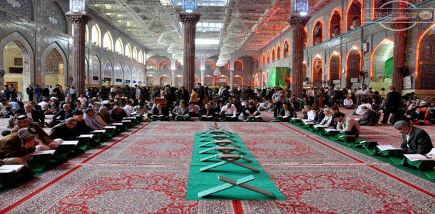 The Quran House Of The Imam Hussein Holy Shrine Holds Quranic Morning  Ceremonies. It Aims At Instilling The Quran In People By Interpreting The  Verses Of ...