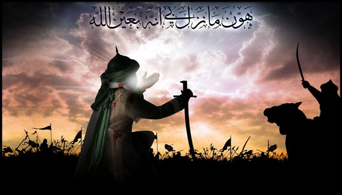 مظلومية أهل البيت عليهم السلام تحت مقياس أخلاق الاقوام العربية   العتبة  الحسينية المقدسة