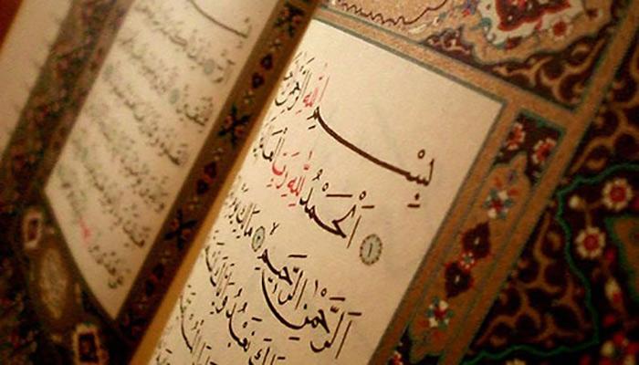 كيف نجزم بجزئية البسملة لكل سورة من سور القرآن الكريم -عدا التوبة- | العتبة  الحسينية المقدسة