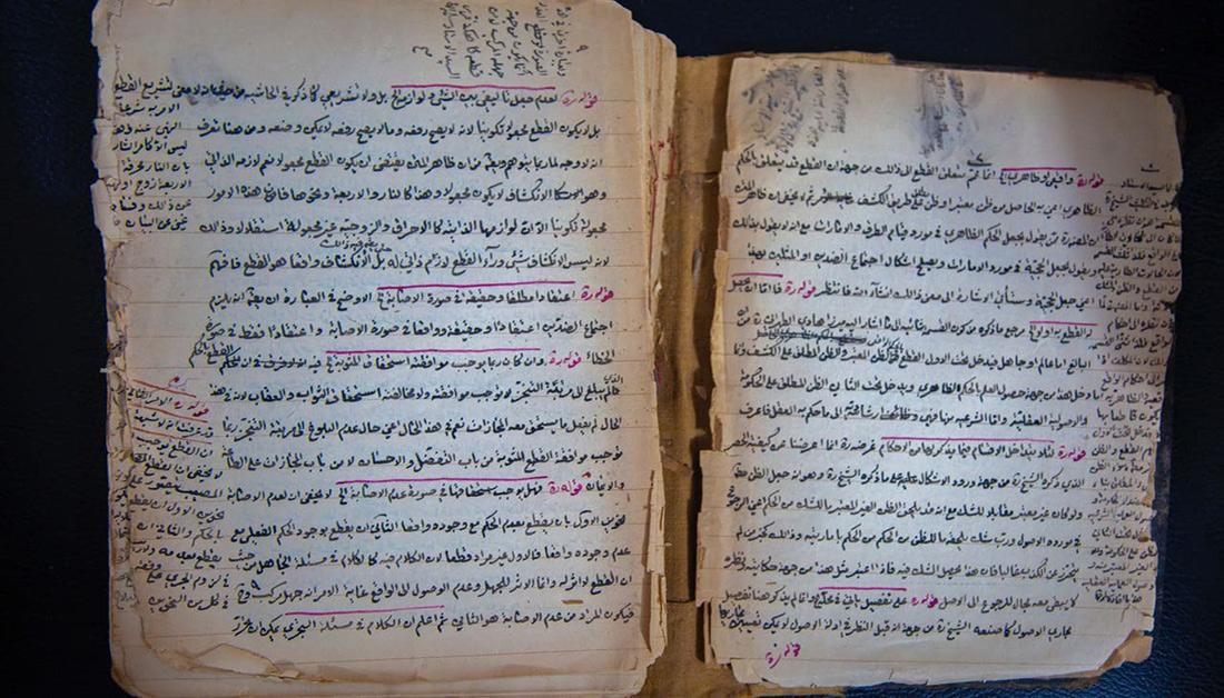 Найден старинная рукопись, касающаяся мученичества Имама Хусейна (ас) ФОТО