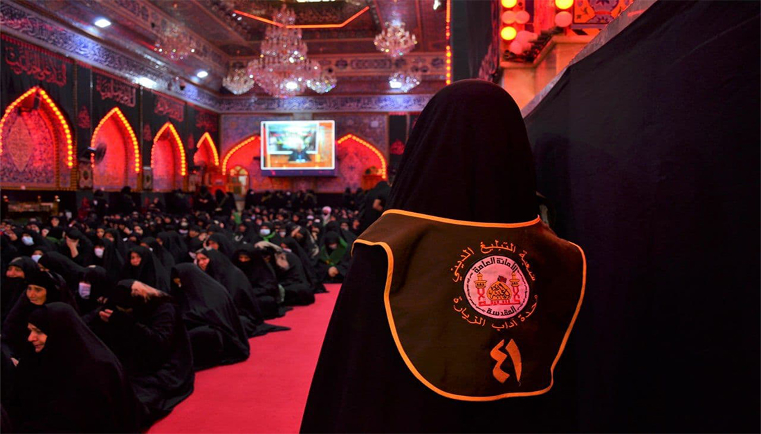 شعبة التبليغ الديني النسوي... جهود حثيثة في زيارة الأربعين