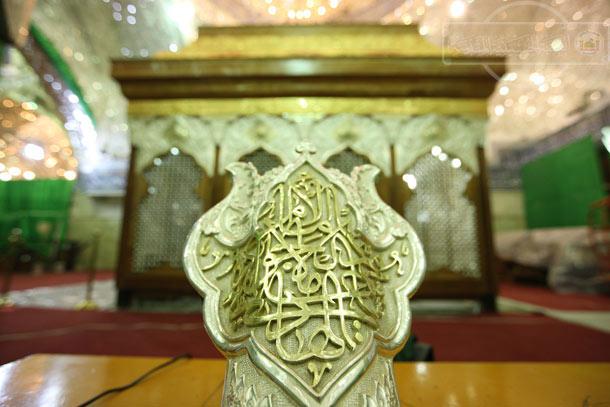 Redesigning Lattice-Enclosed Tomb Of Imam Hussein (Peace Be Upon Him)