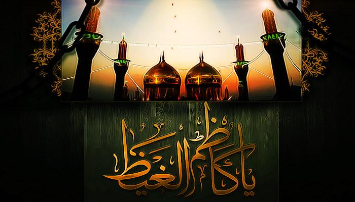 نبذة مختصرة عن حياة الإمام موسى الكاظم عليه السلام العتبة