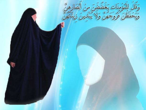 هدف از حجاب چیست؟