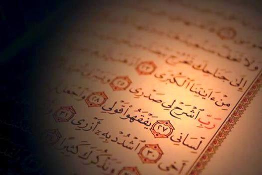 تأملات قرآنية في فن التعامل مع الأخرين .