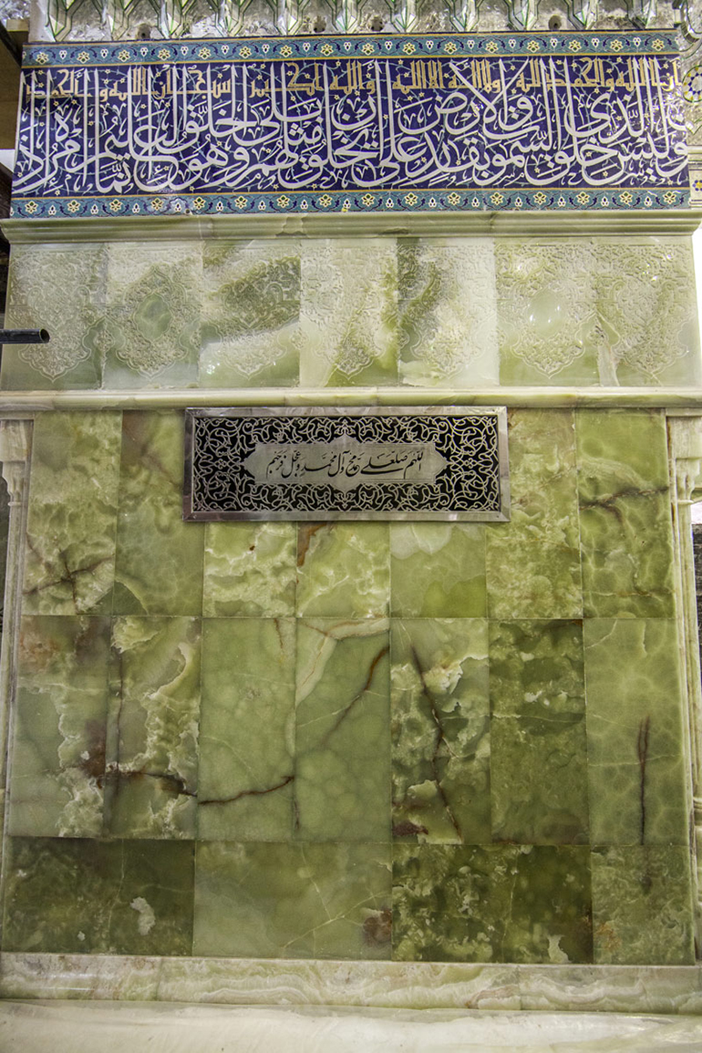 پیشرفت ۹۵درصدی طرح سنگ کاری آستان مقدس امامین عسکریین(ع)