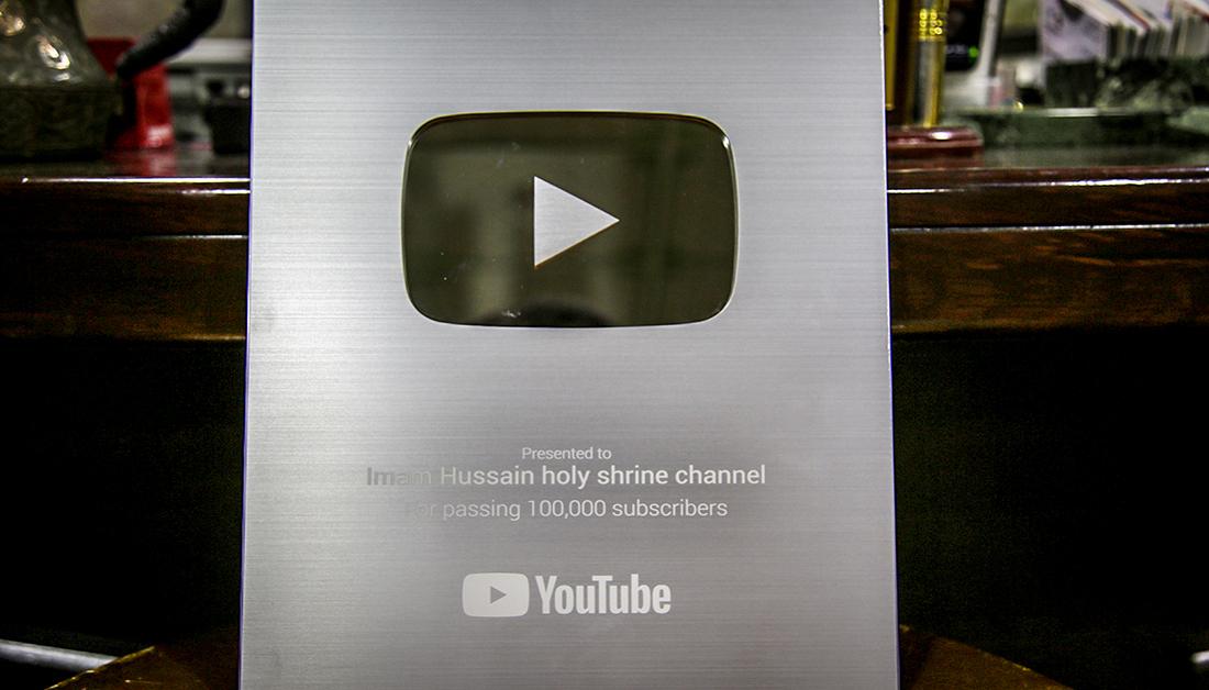 imam hussain youtube channel wins youtube silver creator award
