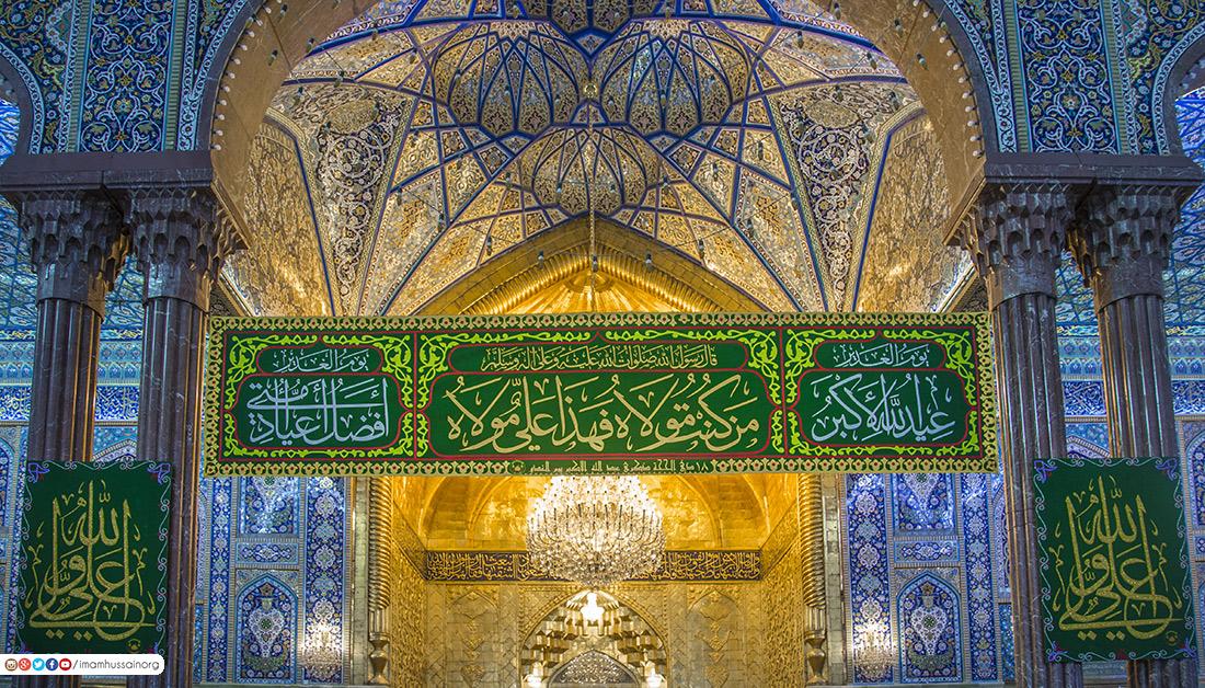 في عيد الغدير.. صور وحروف تزين جدران مرقد الامام الحسين