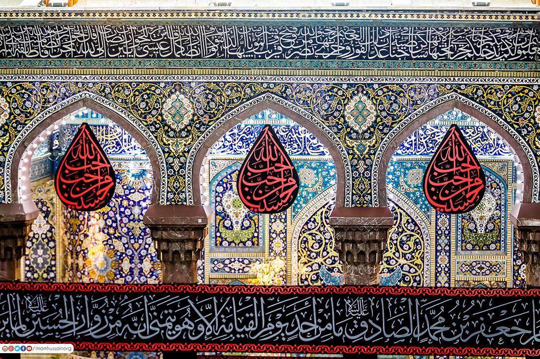 صحن الامام الحسين يكتسي بالسواد .. صور