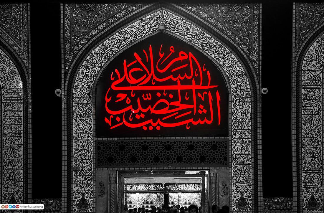 حرم الامام الحسين .. هيبة وجمال
