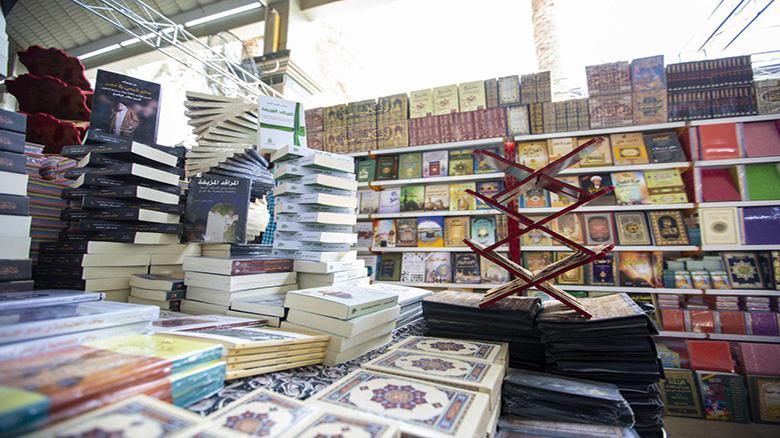 بمشاركة دولية .. افتتاح معرض تراتيل سجادية الدولي الخامس للكتاب في كربلاء