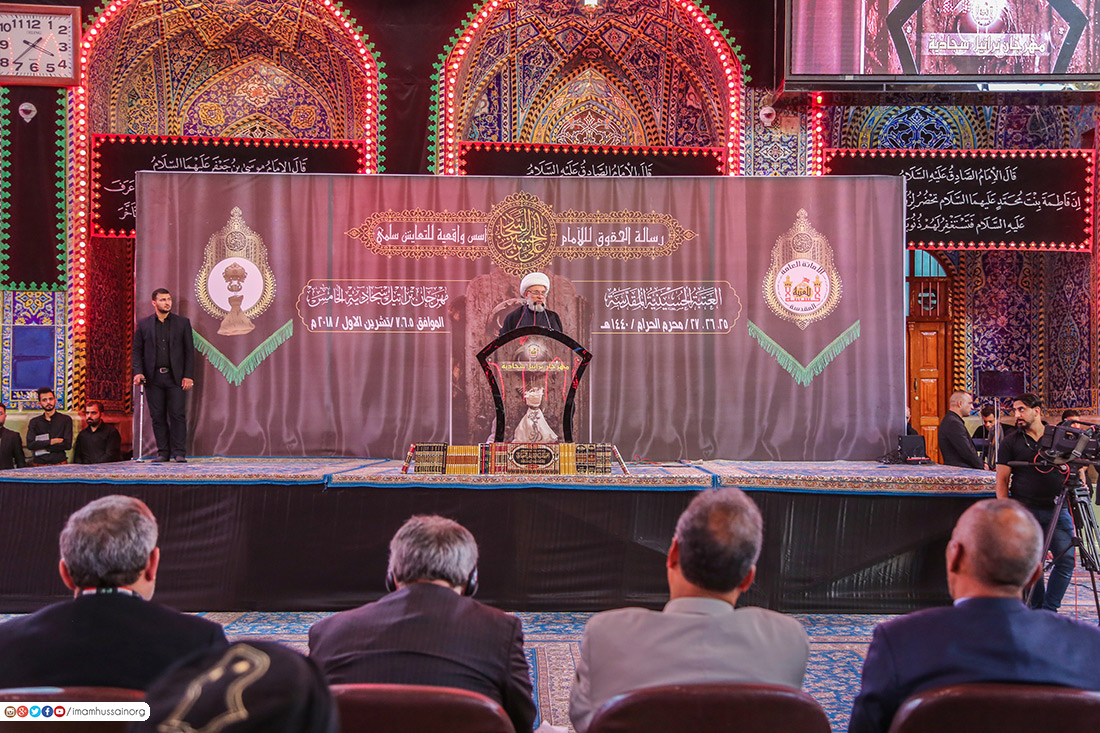 بالصور .. رسالة الإمام السجاد تجمع مذاهب واديان العالم