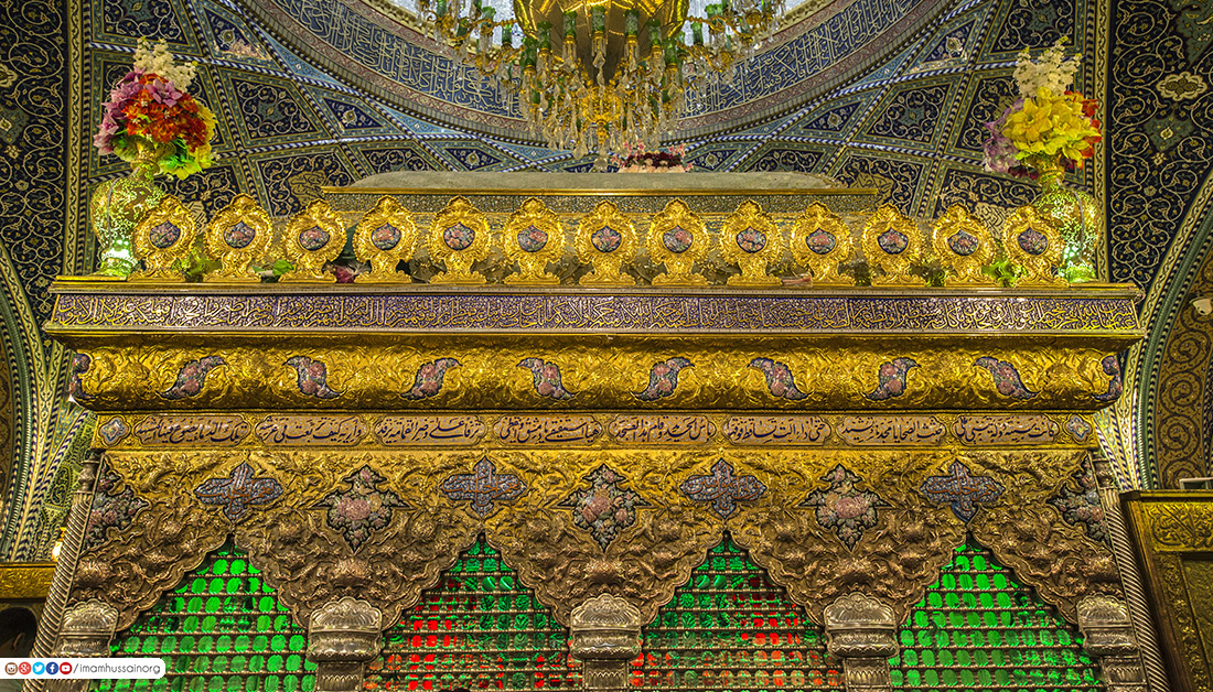 Pictures of Shrine of Lady Ruqaiey - daughter of Imam Hussain (Peace Be Upon Them)
