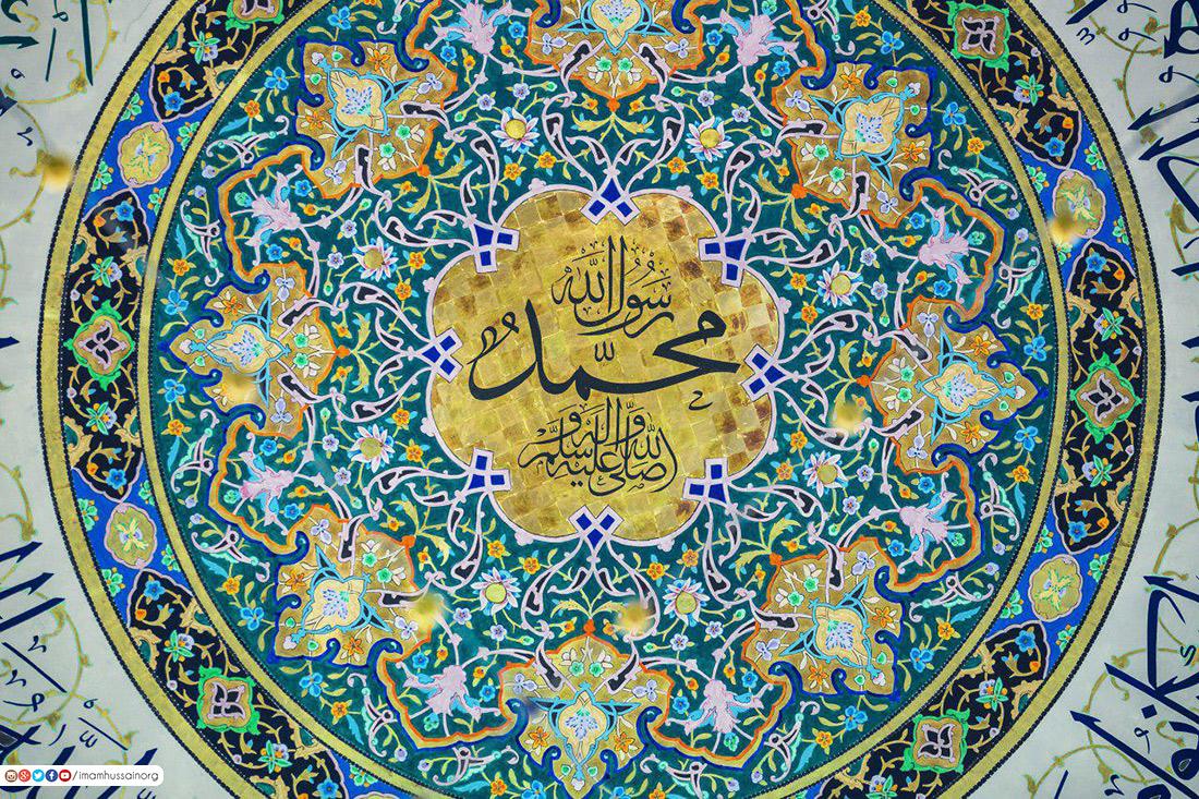فنون معماری اسلامی در صحن مطهر حسینی