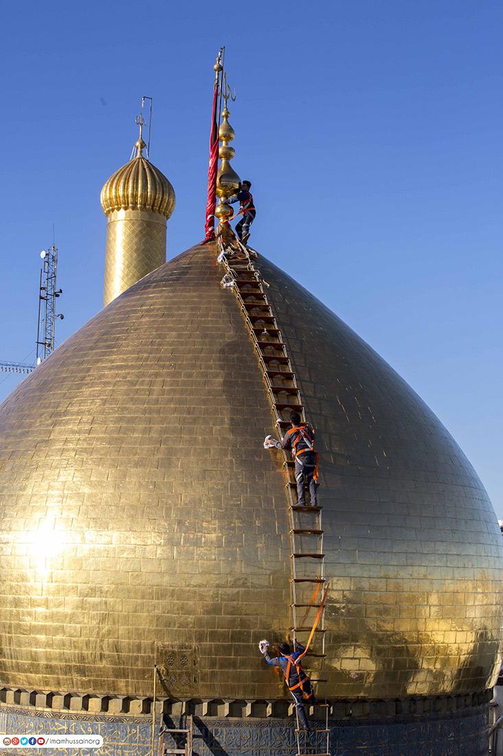 اعمال غسل قبة الامام الحسين عليه السلام