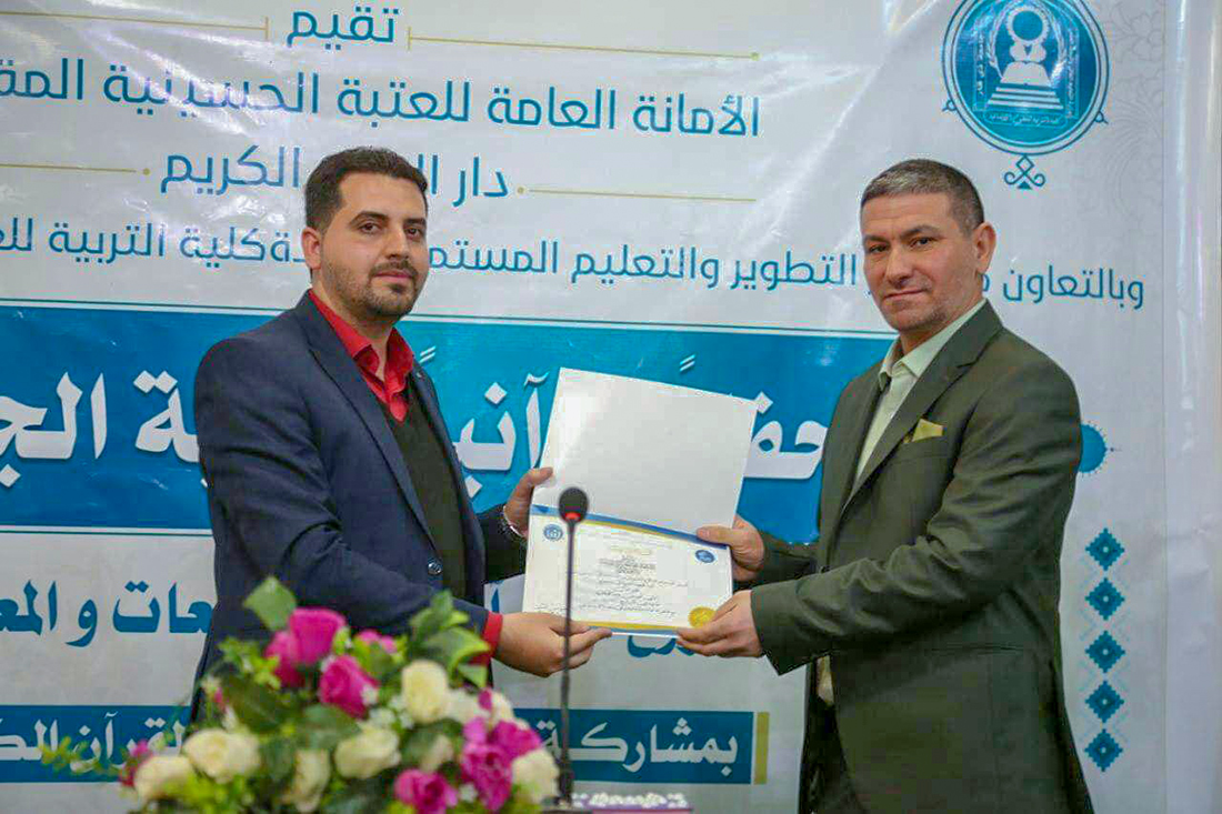 هذا ما تقوم به العتبة الحسينية في الجامعات والمعاهد العراقية