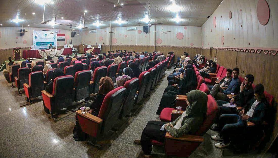 Le saint Sanctuaire adopte des programmes coopératifs avec les universités irakiennes