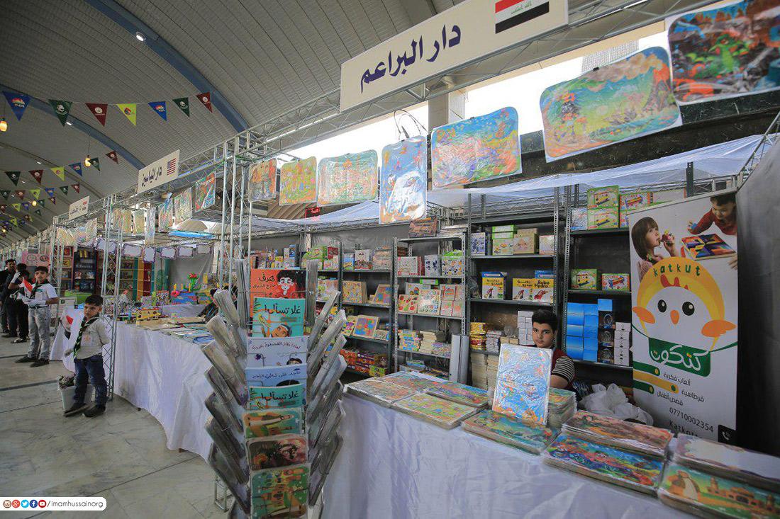 تصاویری از نمایشگاه کتاب ربیع الشهاده - بین الحرمین