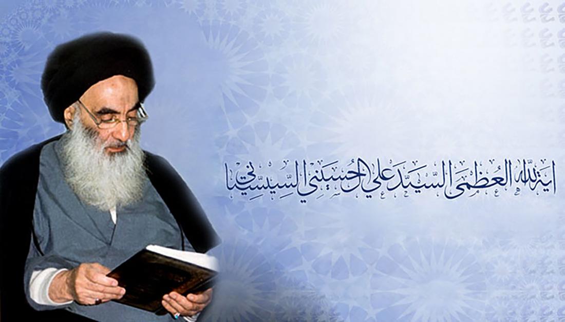 مكتب السيد السيستاني لم تثبت رؤية هلال شهر رمضان والثلاثاء اول ايام الشهر الفضيل العتبة الحسينية المقدسة