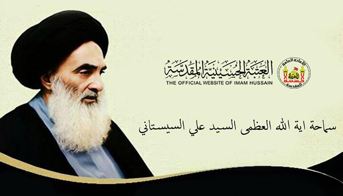 هل الوشم حرام تعرف على جواب مكتب السيد السيستاني العتبة الحسينية المقدسة