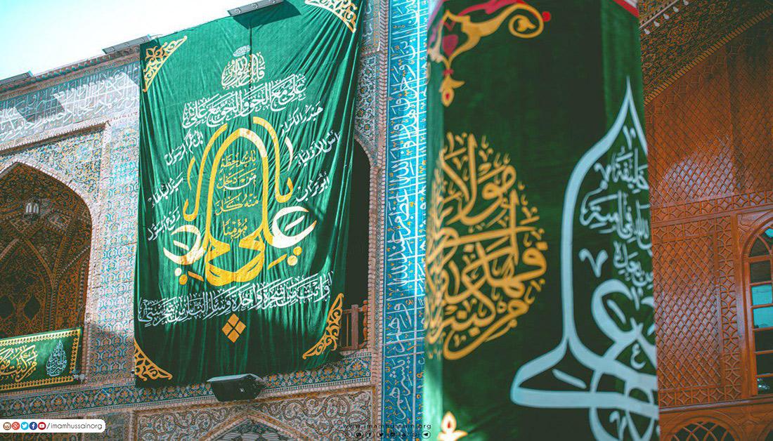 بالصور: مشاهد الاحتفاء بعيد الغدير في مرقد الامام علي