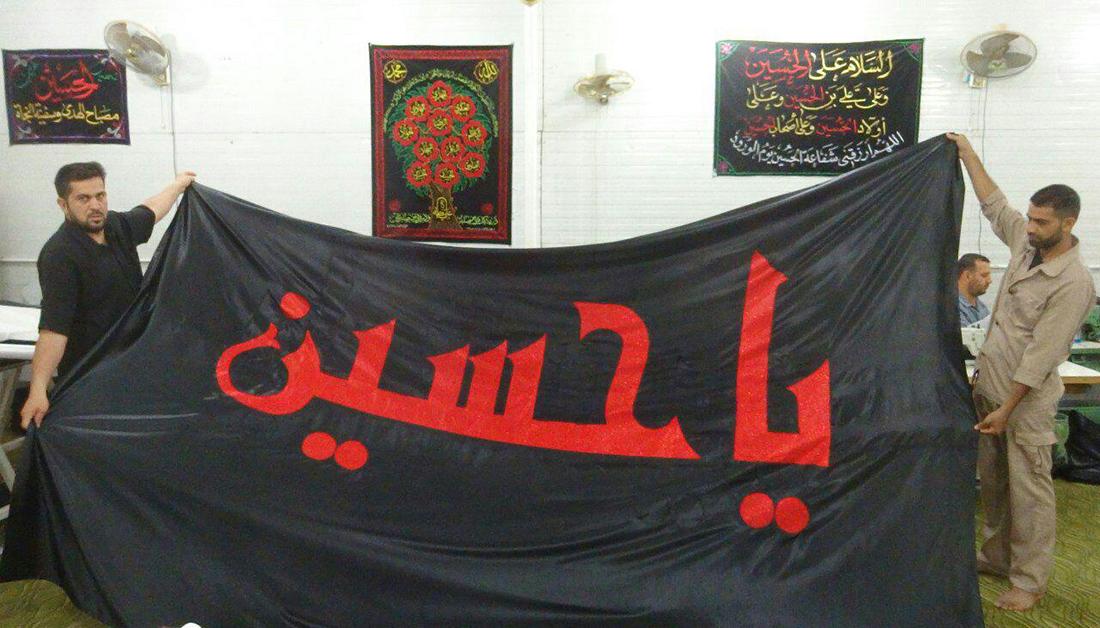 العتبة الحسينية تنجز راية الحزن السوداء لرفعها اعلى قبة مرقد الامام الحسين عليه السلام ايذانا بحلول شهر محرم