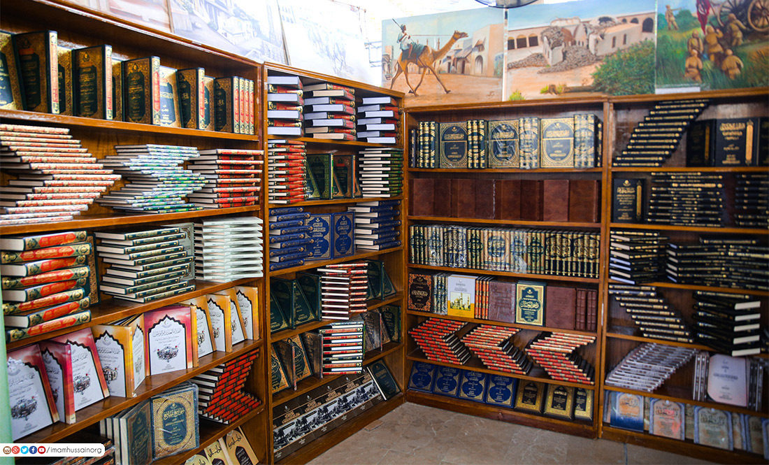 كربلاء تشهد افتتاح معرض الكتاب الدولي بمشاركة (85) دار نشر من العراق وامريكا ولبنان وايران وتونس
