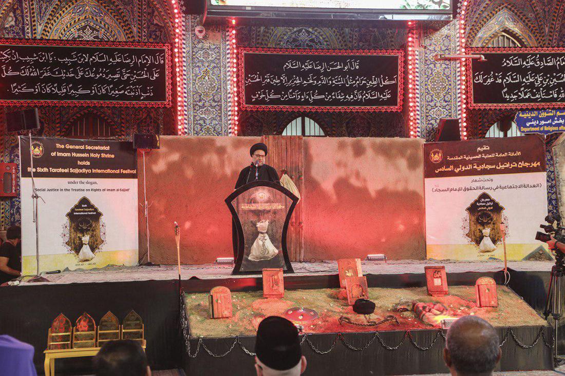 بمشاركة شخصيات من (14) دولة عربية واجنبية.. مرقد الامام الحسين (ع) يشهد انطلاق فعاليات مهرجان تراتيل سجادية الدولي السادس
