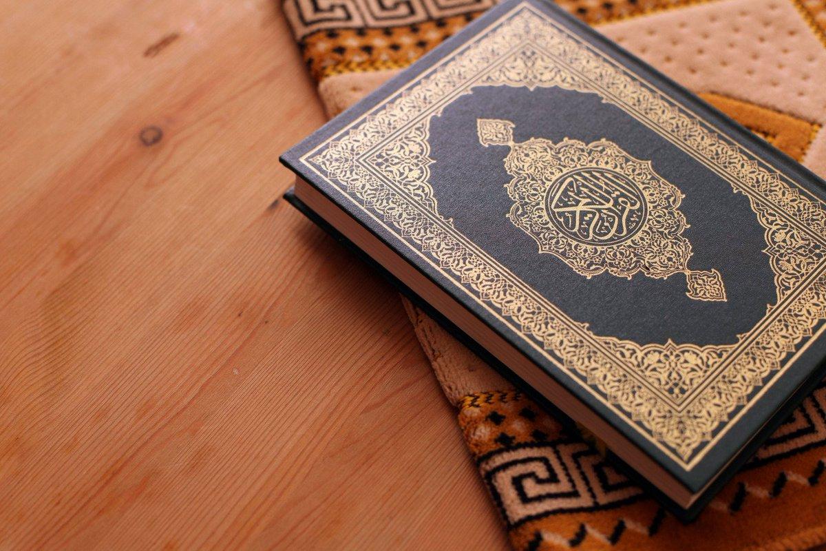 لماذا يذكر الإمام القرآن