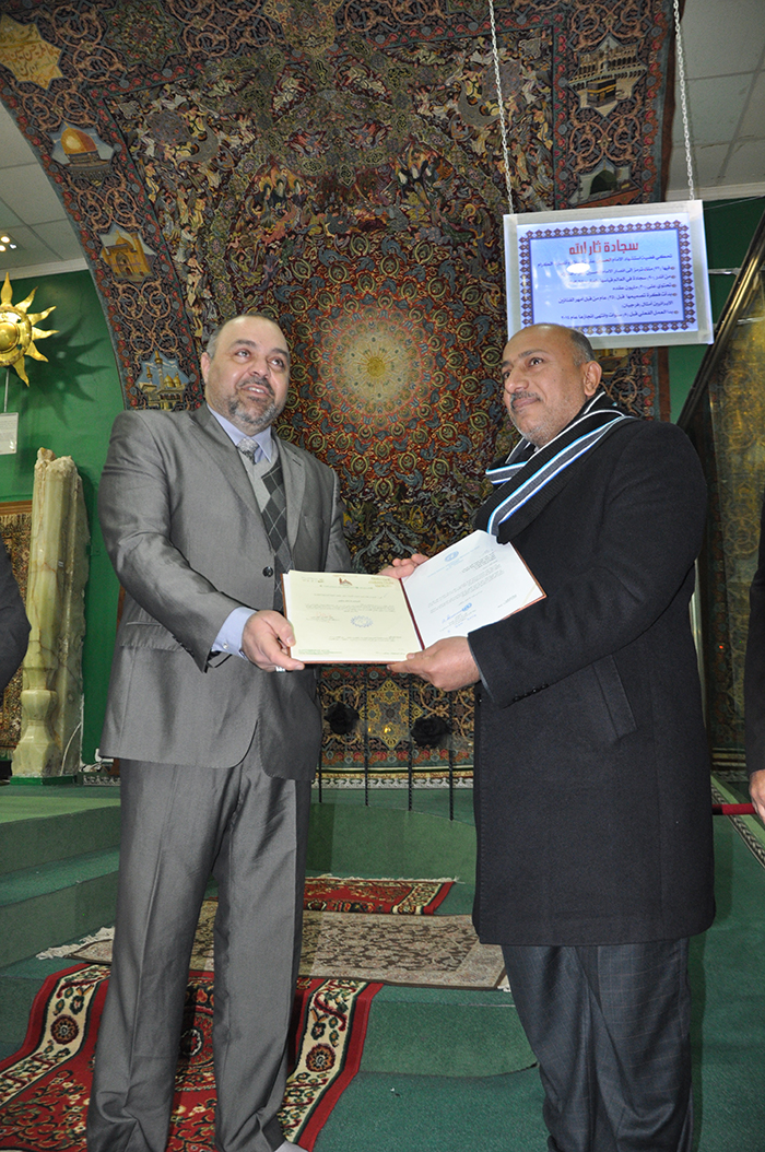 موزه آستان قدس حسینی جزء ۱۰ موزه برتر دنیاست