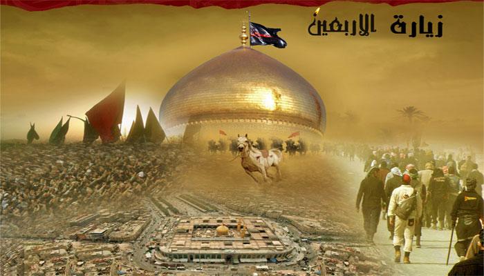 """Résultat de recherche d'images pour """"الأربعين الحسين عليه السلام"""""""