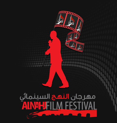 """الأفلام الوثائقية """"مدافعوا أمرلي""""، """"شيخ صباح"""" و""""أنا والقائد"""" في مهرجان النهج السينمائي في كربلاء"""
