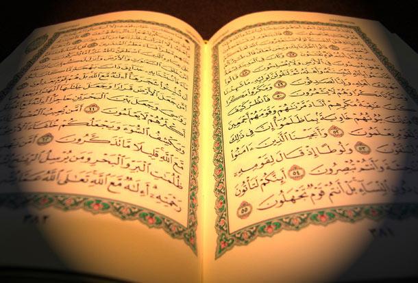 خصائص القرآن المكي  _t_550084e3c6521